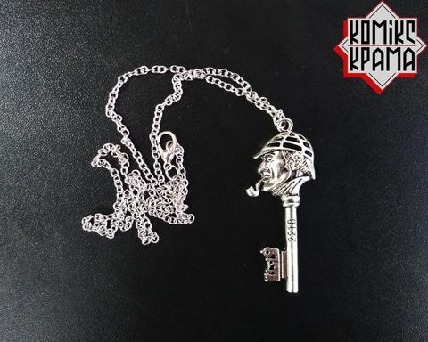 подвеска ключ шерлок холмс/Sherlock Holmes Key