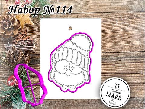 Набор №114 - Совенок в шапке