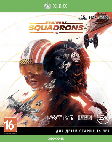Star Wars: Squadrons (Xbox One/Series X, русские субтитры)