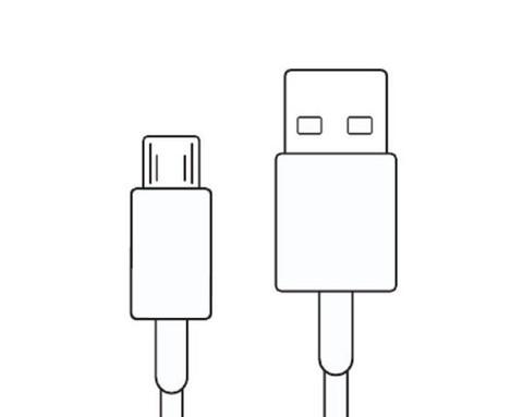 Kstati / Кабель KS-001 microUSB - USB белый | 1м