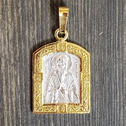 Нательная именная икона святой Геннадий с позолотой кулон медальон с молитвой