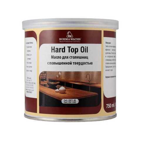 Масло для столешниц Hard top oil (750мл)