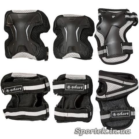Защита для суставов  (черно-серого цвета) при катании на роликах, скейтбордах