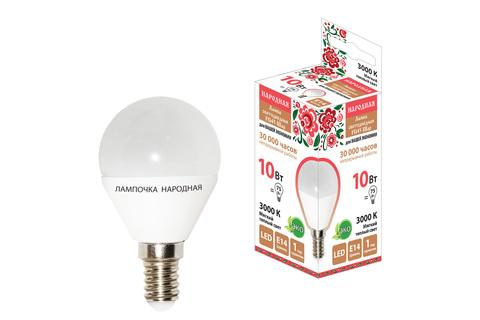Лампа светодиодная FG45-10 Вт-230 В-3000 К–E14 Народная