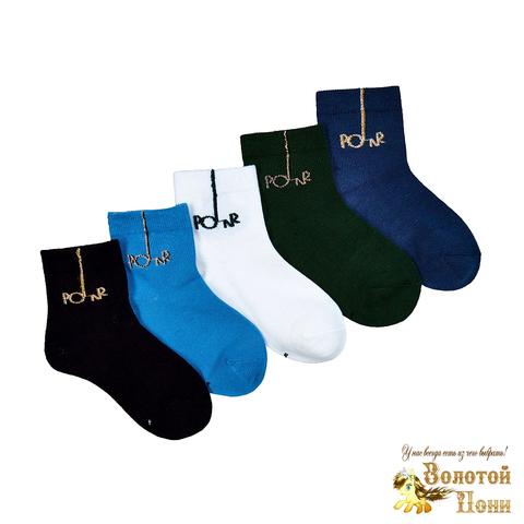 Носки хлопок детские (3-11) 210407-Z9873