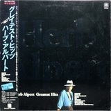Herb Alpert / Greatest Hits (LP)