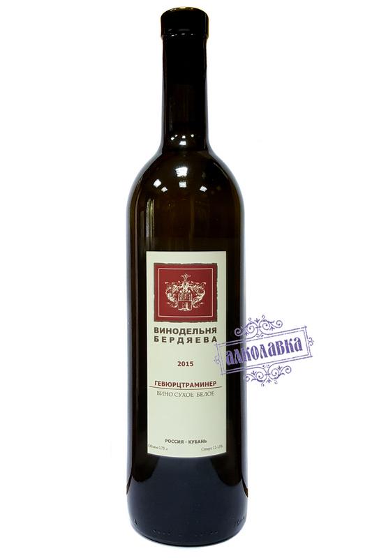 Вино Винодельня Бердяева Гевюрцтраминер белое сухое 2015г