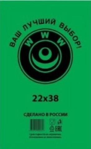 Пакет фасовочный, ПНД 22x38 (8) в пластах WWW зеленая (арт 80050)