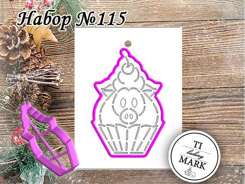 Набор №115 - Свинка-кексик