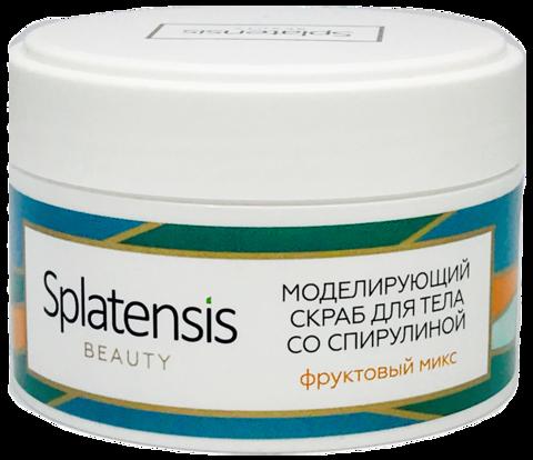 Splatensis Моделирующий скраб для тела со спирулиной Фруктовый микс, 100 мл