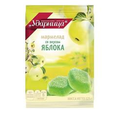 Мармелад Вкус яблока Ударница, 325г