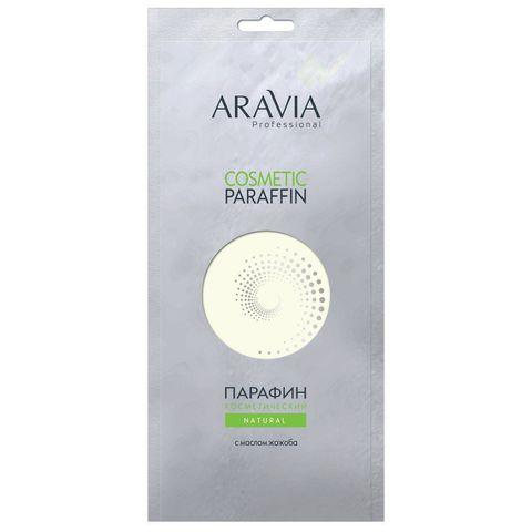 ARAVIA Professional Парафин косметический