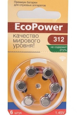 Батарейки для слуховых аппаратов Ecopower 312 (6 шт/уп)