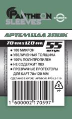 Протекторы Pantheon: 70*120 мм Premium (55 шт.)