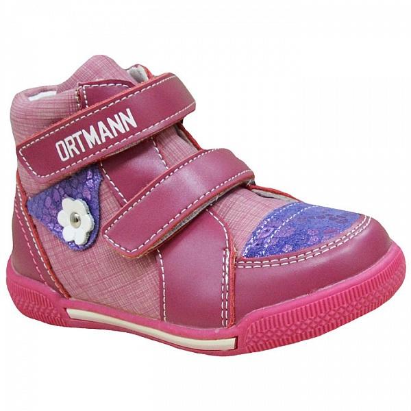 Обувь для девочек Детские ортопедические ботинки (утепленные) ORTMANN Kids Alen 7.20.2 64f445e458e3d3e9f3a3e22a8281414e.jpg