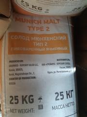 Солод мюнхенский, Курск 1 кг