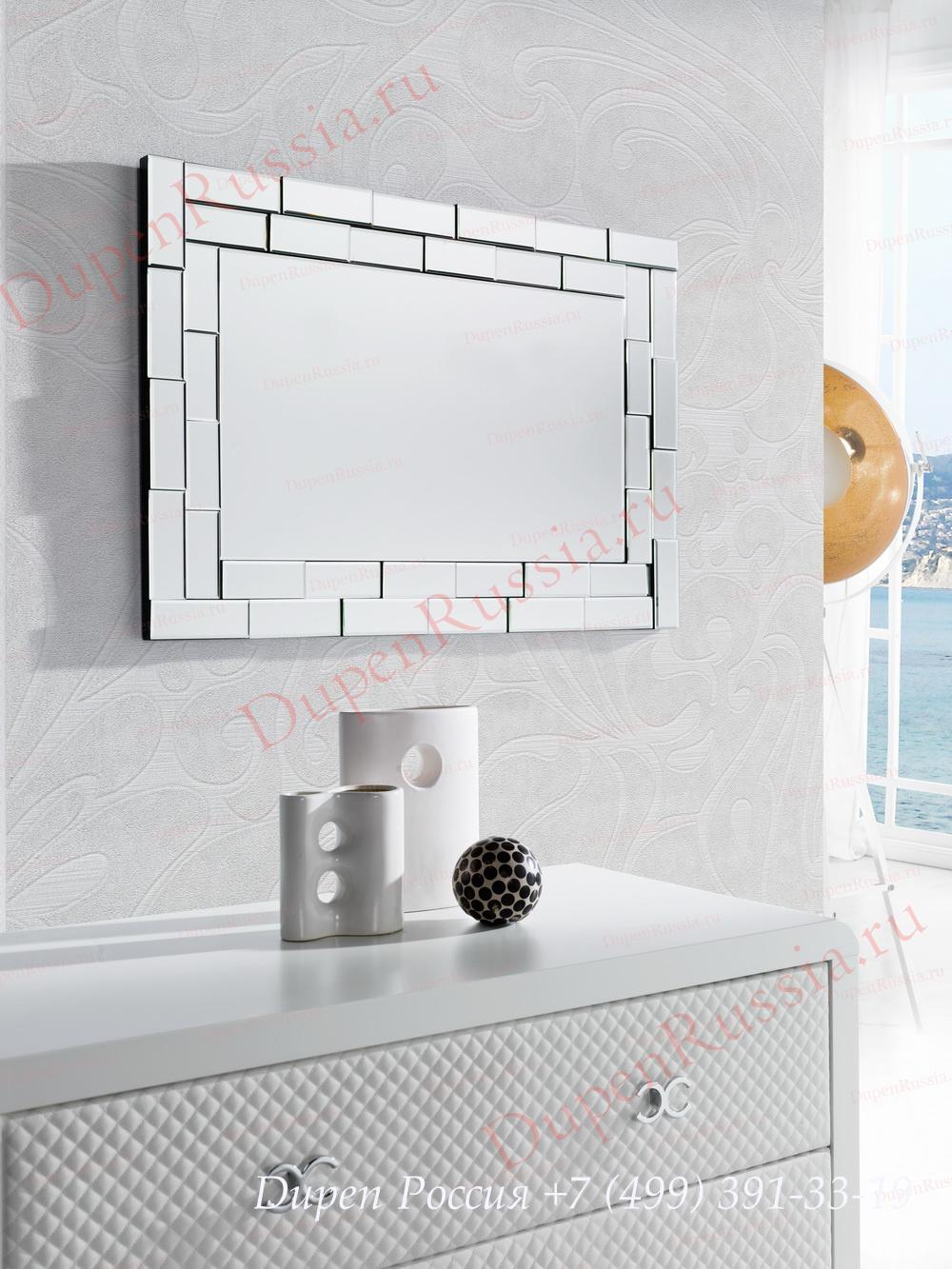 Зеркало DUPEN (Дюпен) E-116
