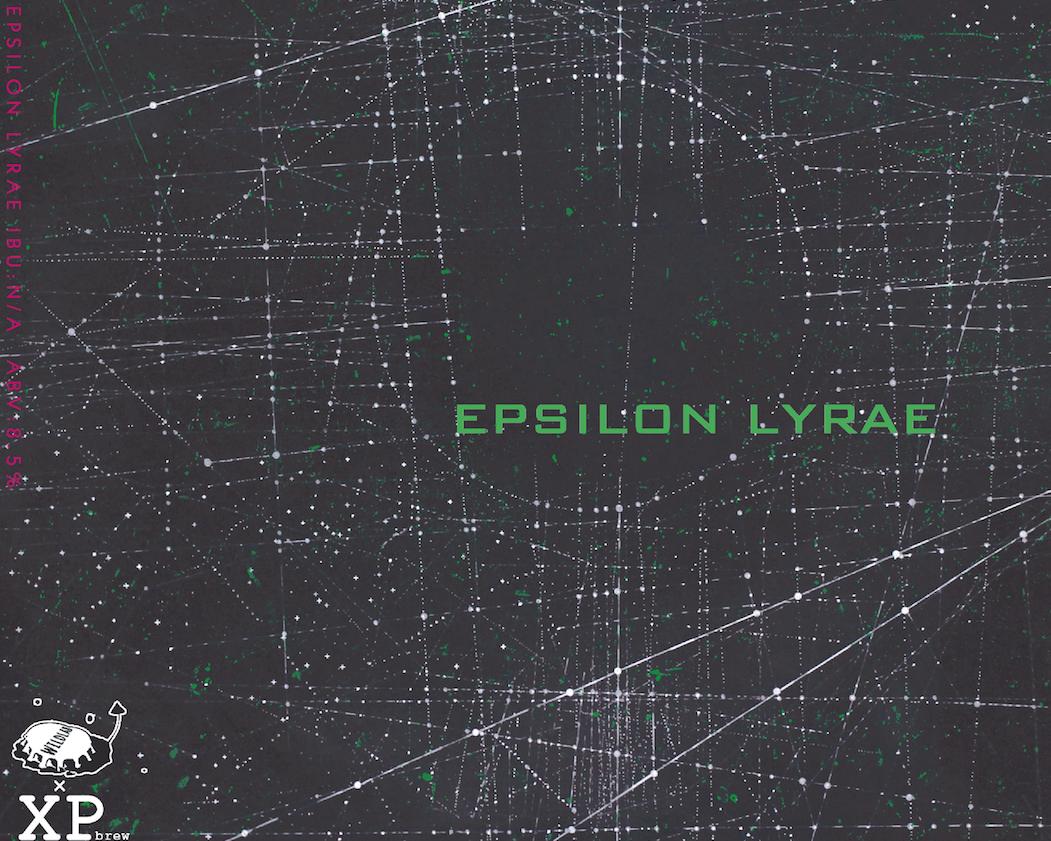 https://static-sl.insales.ru/images/products/1/2660/266373732/Epsilon_Lyrae.png