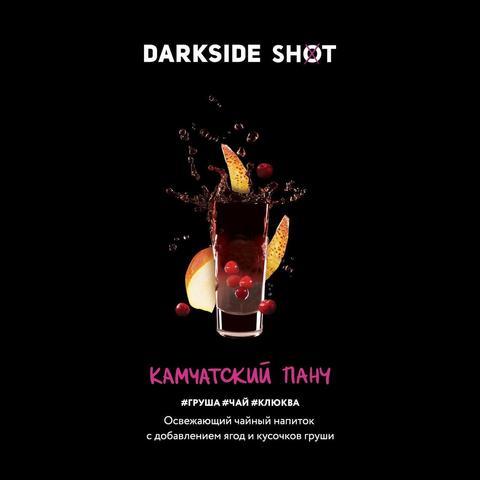 Dark Side SHOT Камчатский панч 120г