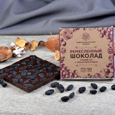 шоколад на меду с черным виноградом