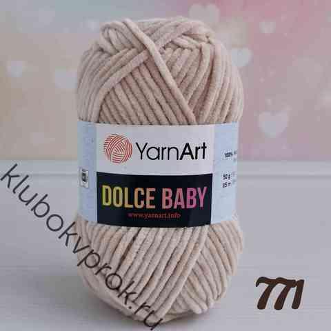 YARNART DOLCE BABY 771, Крем брюле