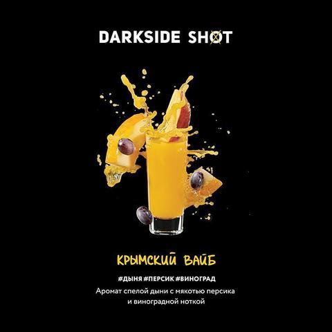 Dark Side SHOT Крымский вайб 120г