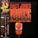 Quincy Jones / Roots: The Saga Of An American Family (LP)