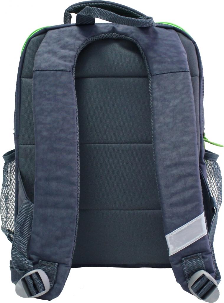 Рюкзак школьный Bagland Школьник 8 л. Серый (кот 59) (00112702)
