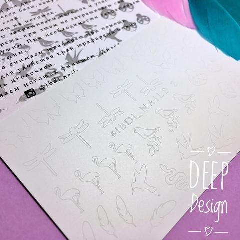 Deep design D2
