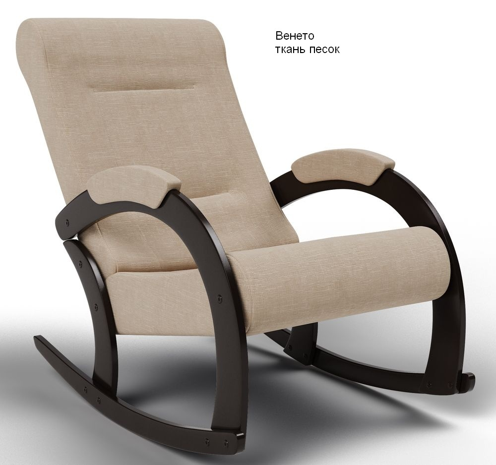 Кресла качалки Кресло-качалка Венето Ткань венето_песок.jpg