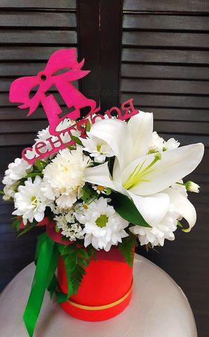 Цветы в  шляпной коробочке  #28674