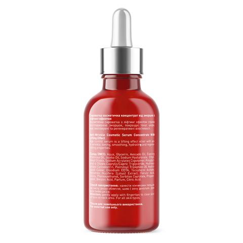 Сироватка пептидна проти зморшок з ліфтинг ефектом Anti-Ageing Lift Serum Joko Blend 30 мл (3)