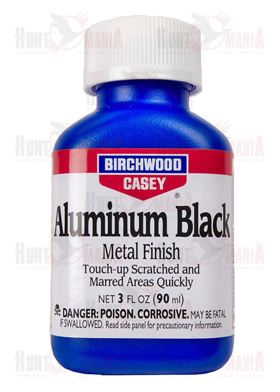 Birchwood Aluminum Black