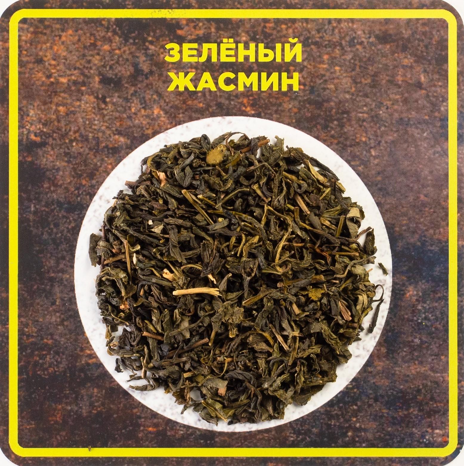 Обзор интересных сортов зеленого чая