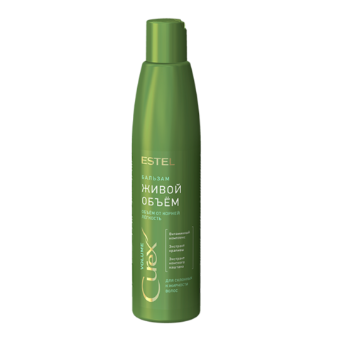 ESTEL CUREX VOLUME Бальзам придание объема для жирных волос, 250 мл