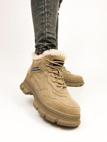 50-62 Ботинки