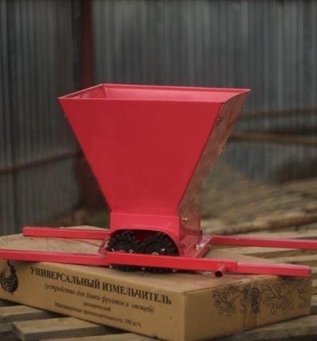 Дробилка для винограда ручная, эмалированная сталь