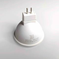 Лампа 7W 4K GU5.3