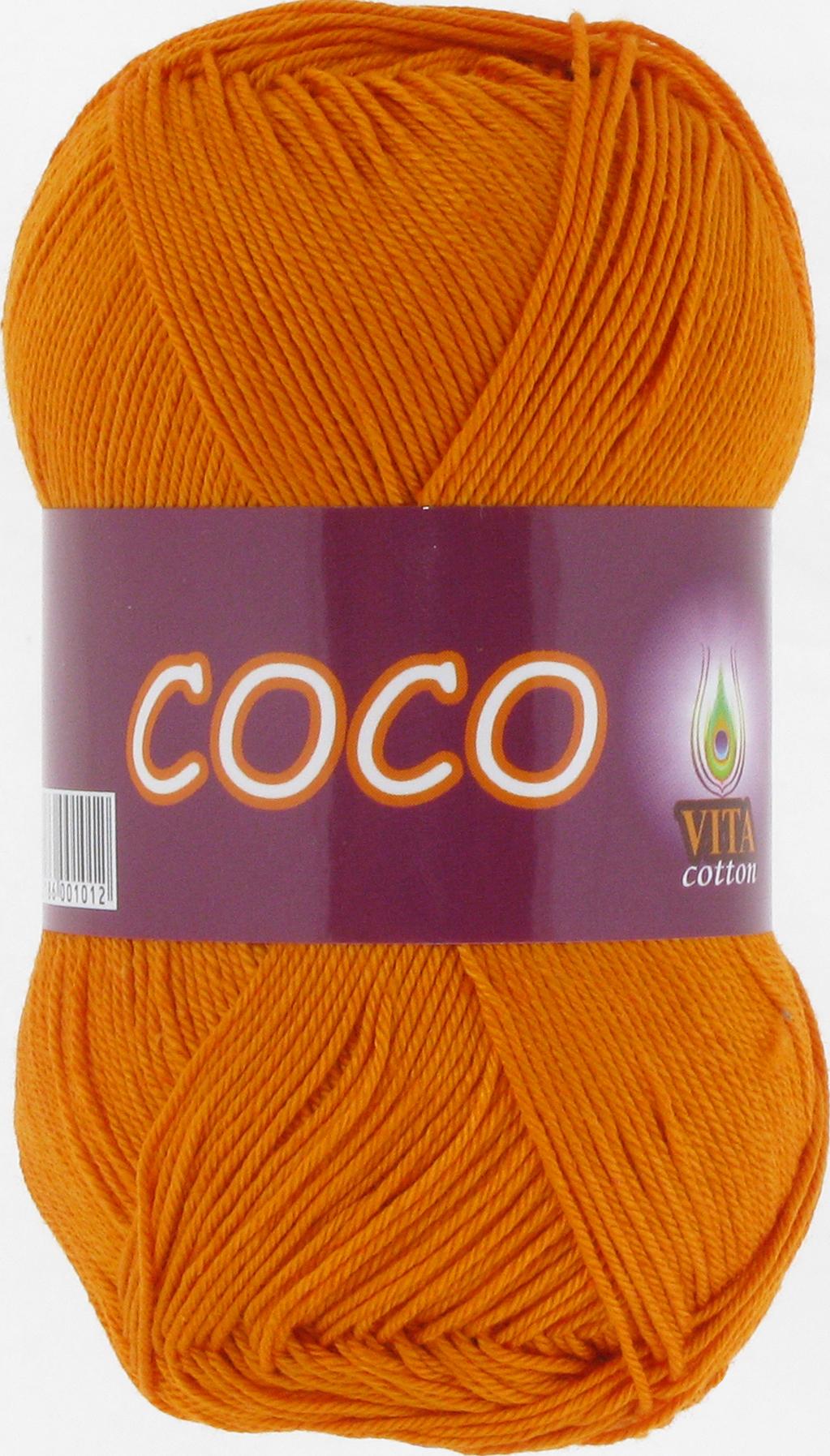 Пряжа Vita Coco 4329 горчица