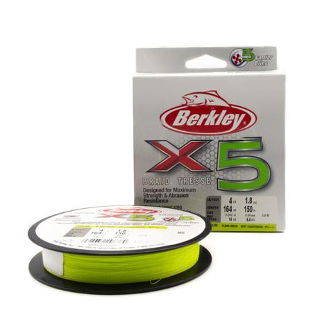 Плетеная леска Berkley X5 150м Ярко-желтая 0,06 мм. 1,8 кг.