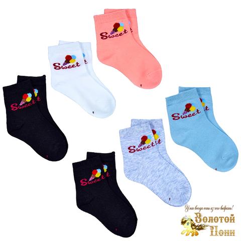 Носки хлопок детские (3-11) 210407-Z9874