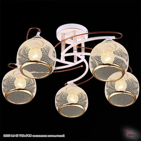 01035-0.3-05 WH+FGD светильник потолочный