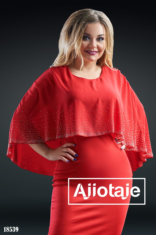 Красное платье с имитацией накидки из шифона