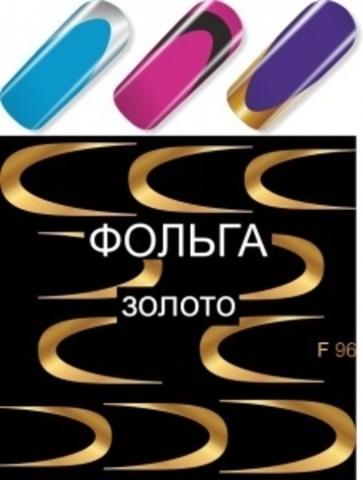 Слайдер наклейки MILV F096 золото купить за 50руб