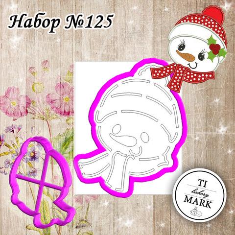 Набор №125 - Голова снеговика