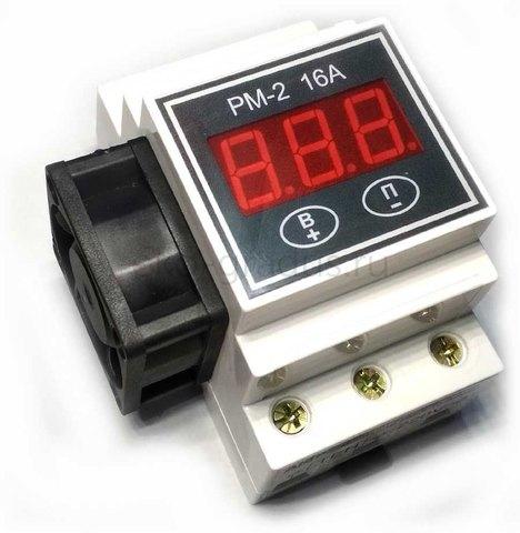 Регулятор мощности РМ-2  на 16 Ампер