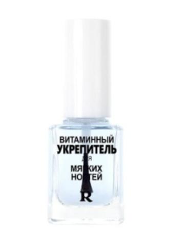 RELOUIS Витаминный укрепитель для мягких ногтей