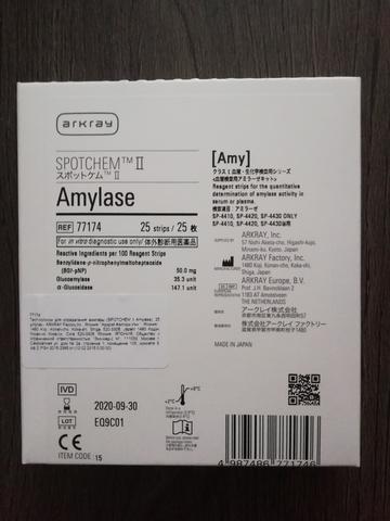 77174 Тест-полоски для определения амилазы (SPOTCHEM II Amylase), 25 шт/упак ARKRAY Factory, Inc., Japan/АРКРЭЙ Фэктори, Инк., Япония