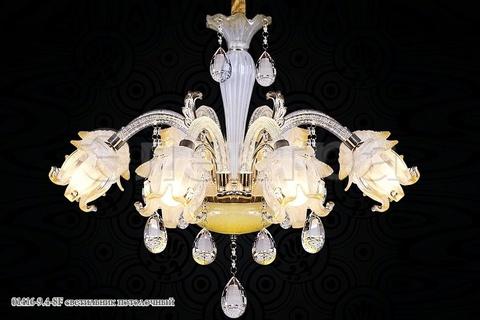 01416-9.4-8F светильник потолочный