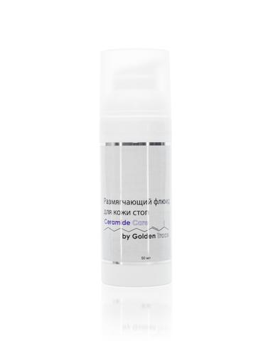 Размягчающий флюид для кожи стоп Ceramide Care